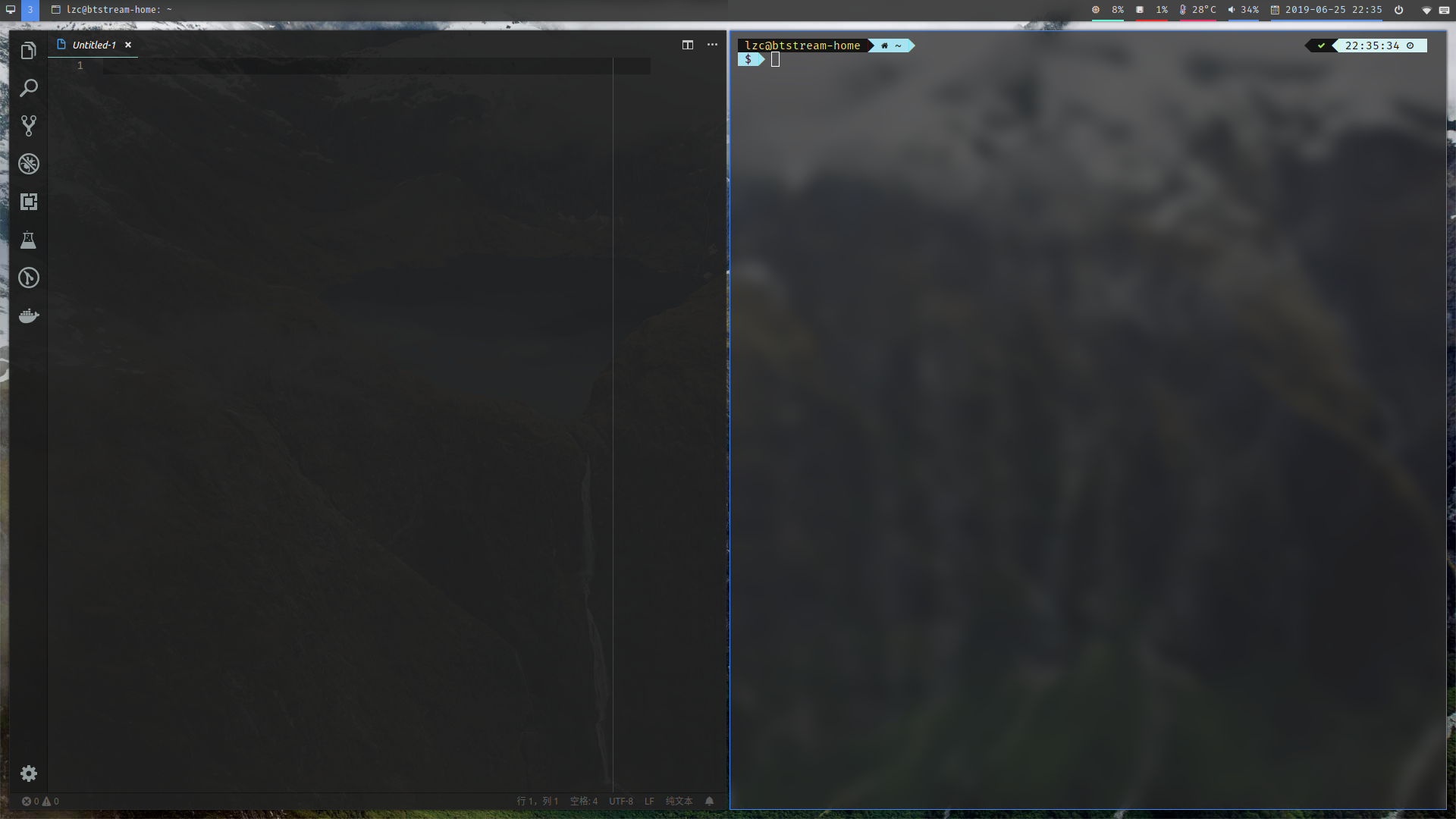 Blur does not work on VSCode with opacity-rule