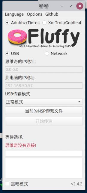 Tinfoil Usb Install Nsp