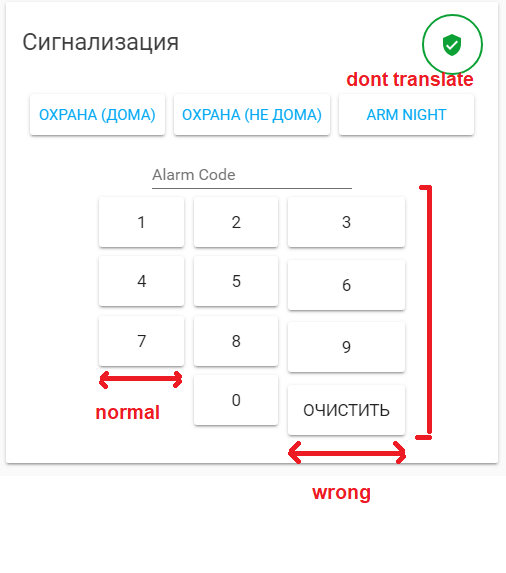 Alarm Panel - Conform Button Size · Issue #2075 · home-assistant