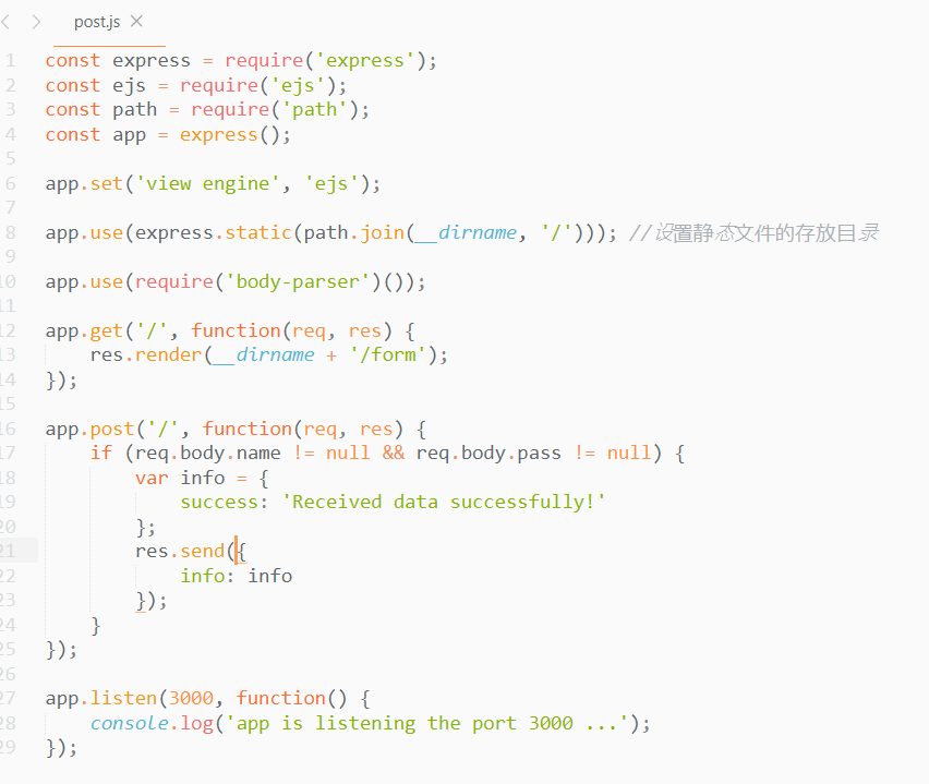 Question: res send() and res render() · Issue #238 · tj/ejs