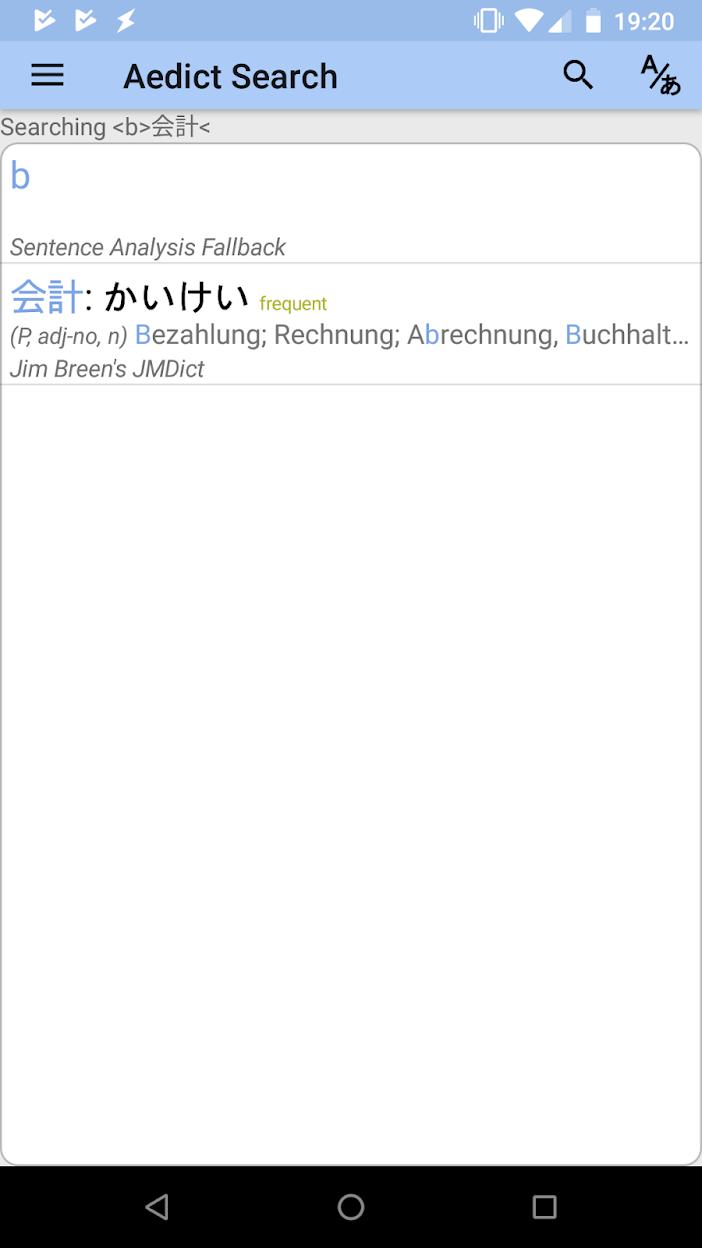 screenshot_20190304-192016