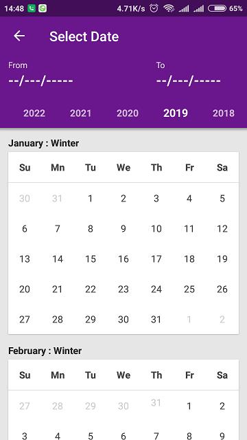 jamun_calendar_dual