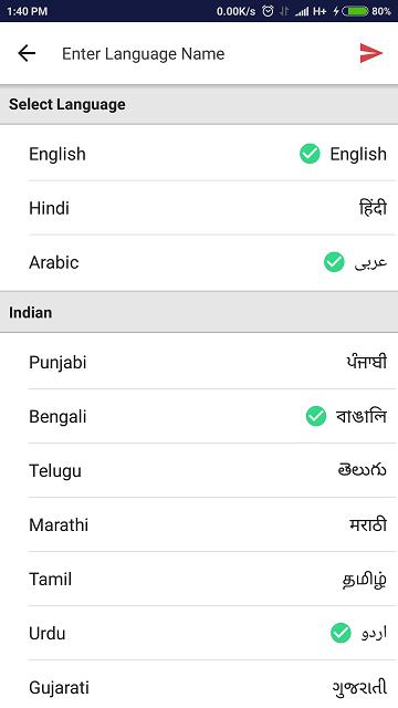 jamun_pickers_language_multi_selection