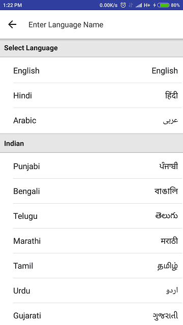 jamun_pickers_language_activity