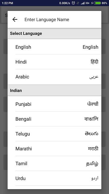 jamun_pickers_language_dialog