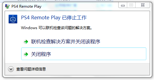 crashed on Windows 7 · Issue #14 · MysteryDash/Offline-PS4