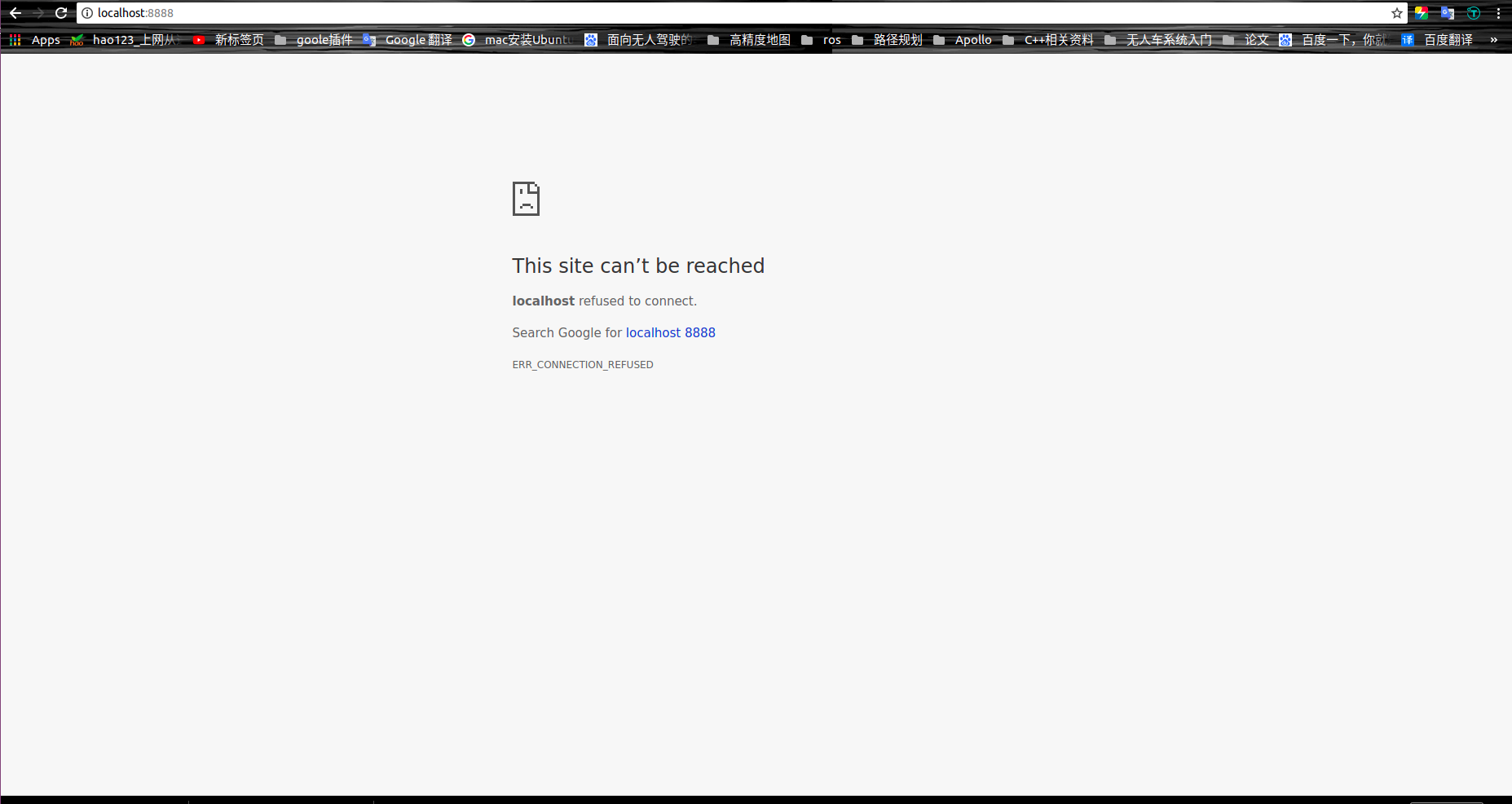 dreamview已经运行,但chrome打开localhost:8888 · Issue #7147