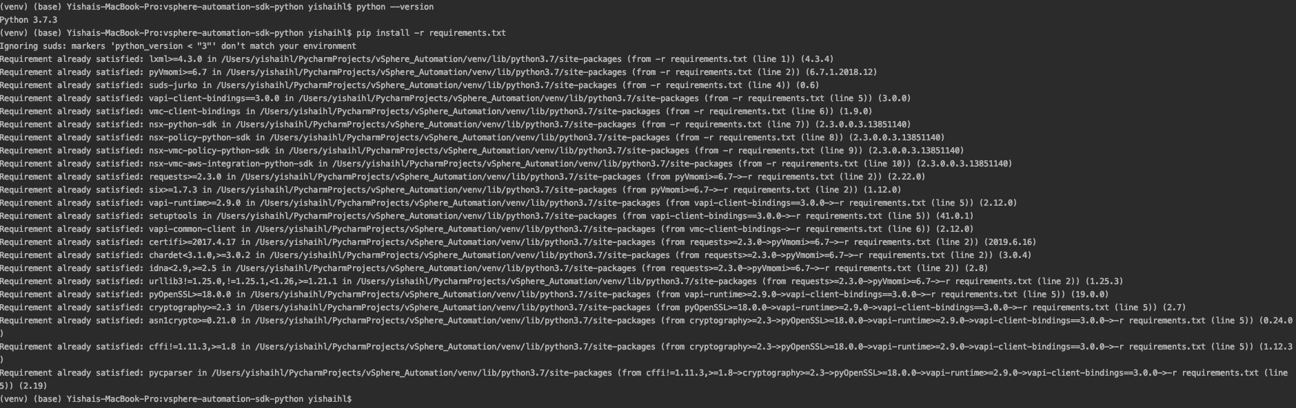 Problem with samples vsphere common sample_cli · Issue #172