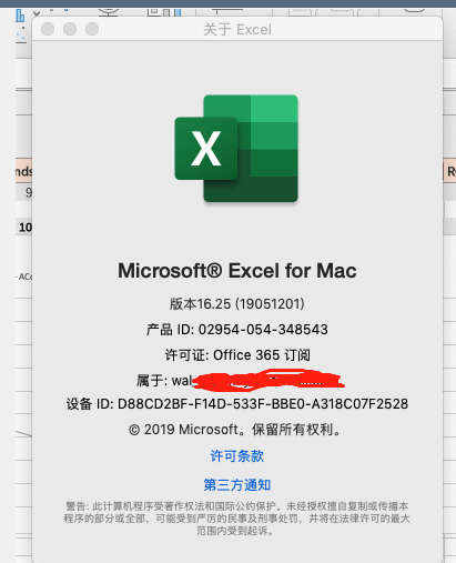 Excel] different version of excel in Mac in appstore · Issue #605