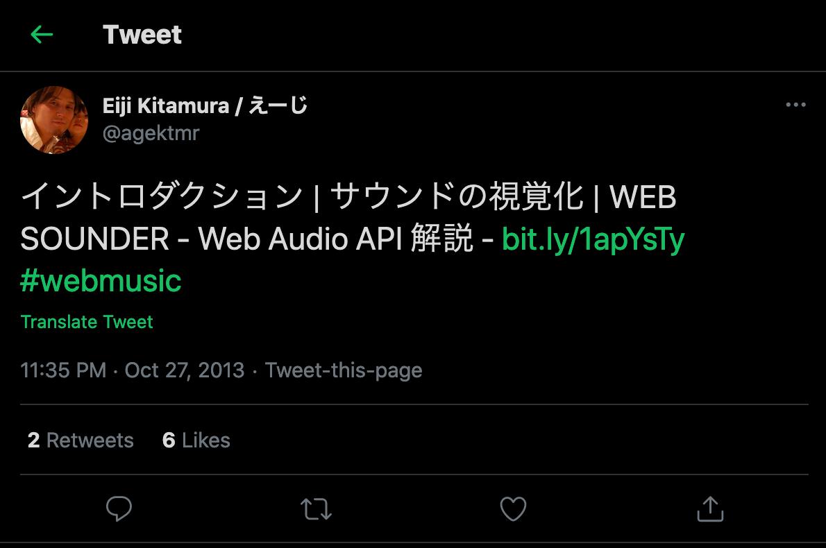 @agektmr さんに Tweet していただいた WEB SOUNDER ... これをきっかけに XSound や XSound.app もはじめて認知されました