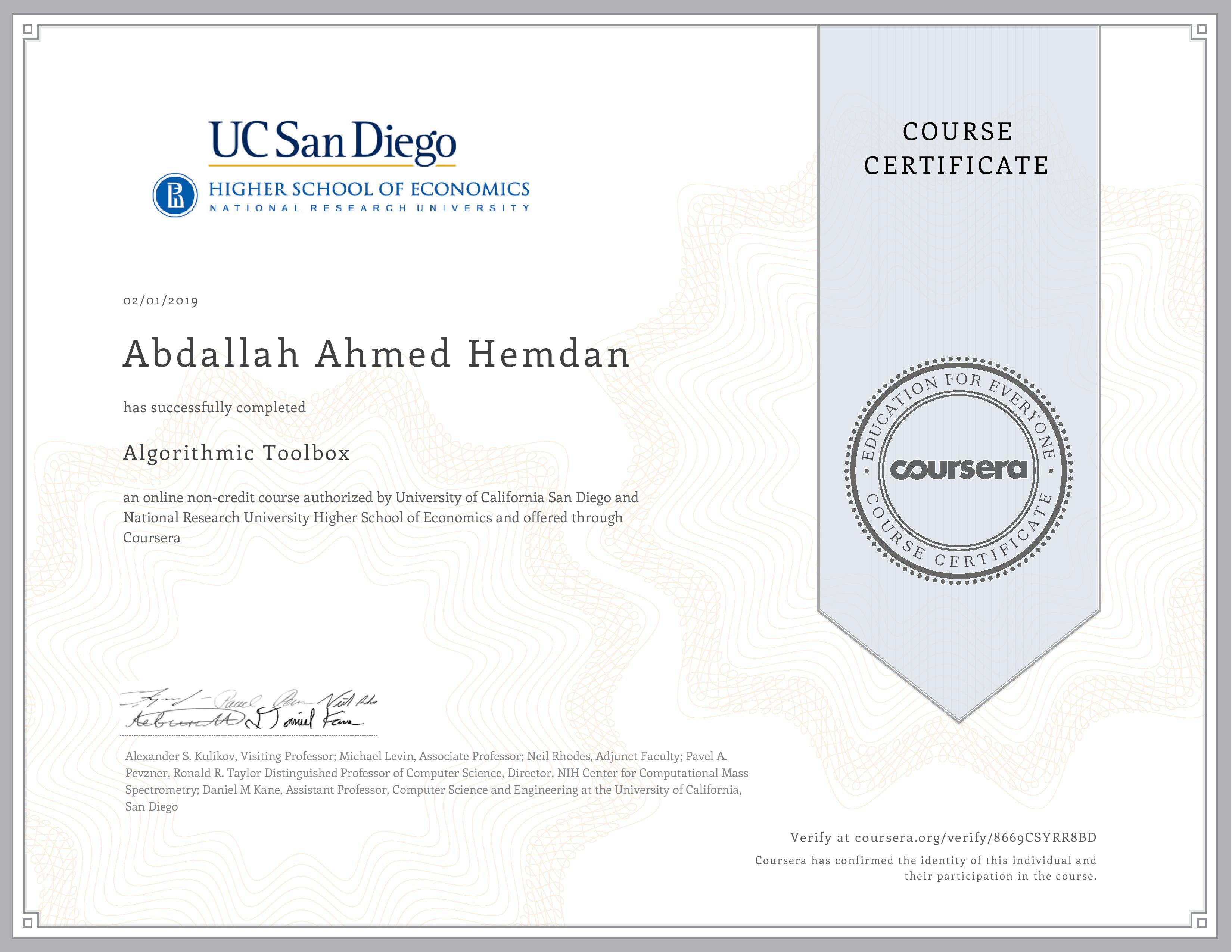coursera algorithmic toolbox certification-page-001