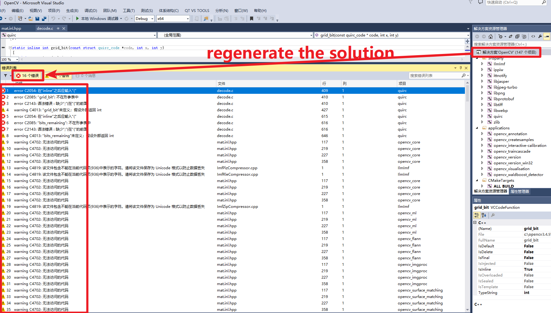 can not regenerate the solution! · Issue #1961 · opencv