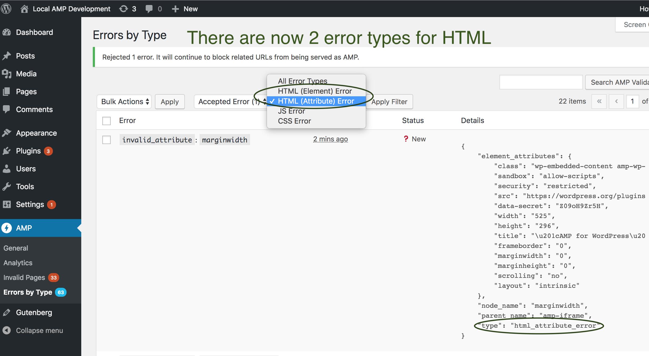2-error-types-html