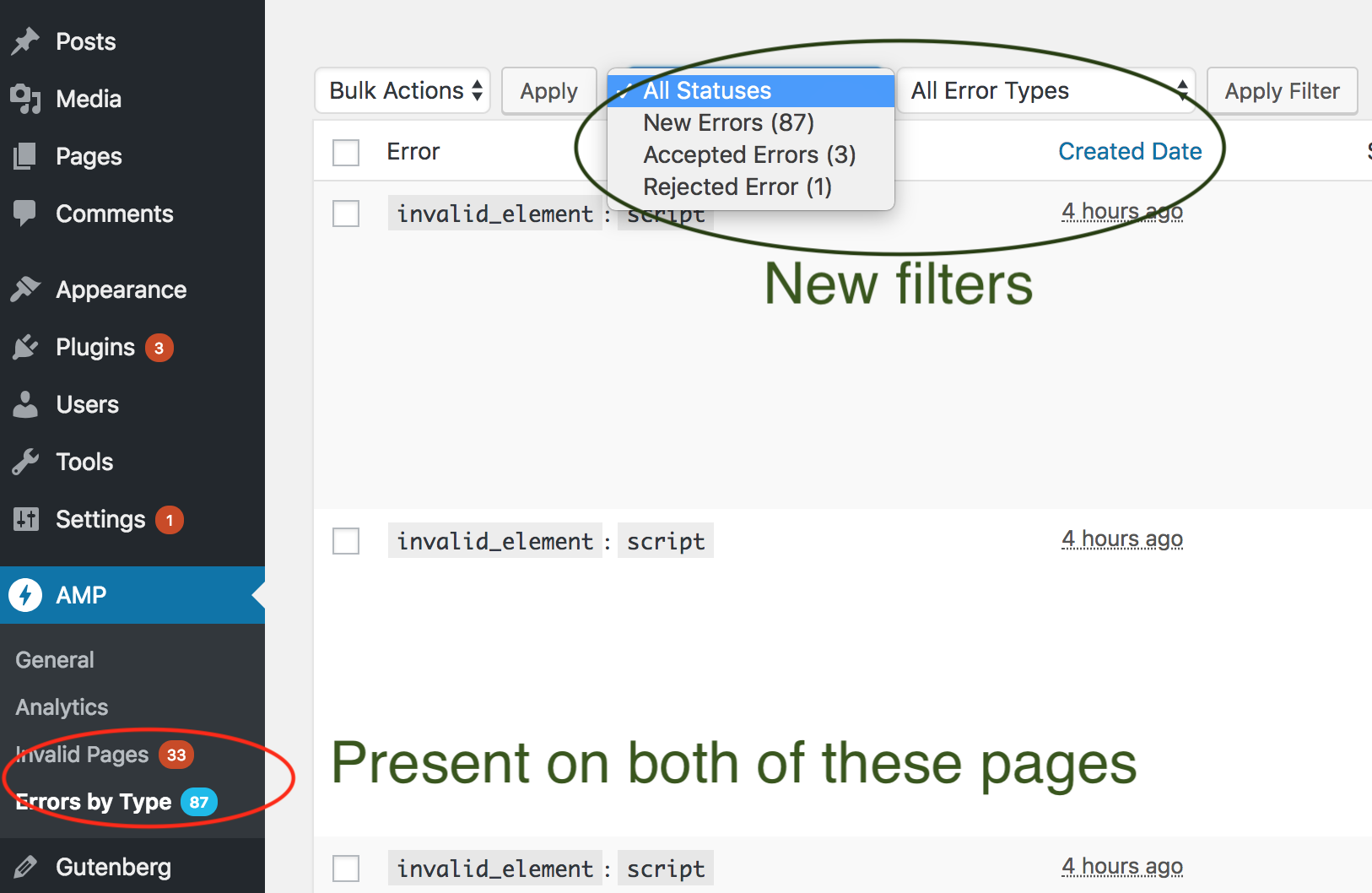 filters-on-both-pages