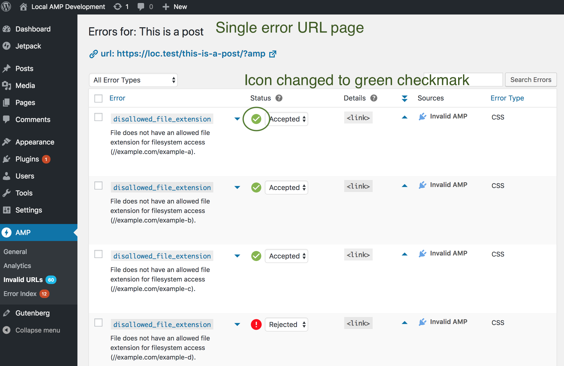 single-error-url-page