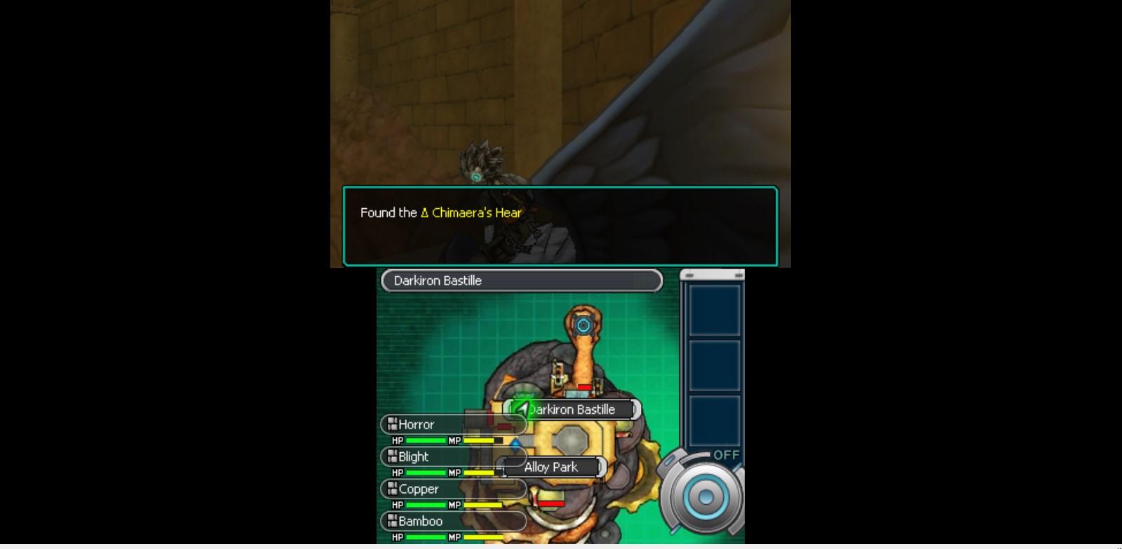 DQM Joker 3, game crash when opening a stealth box at Darkiron