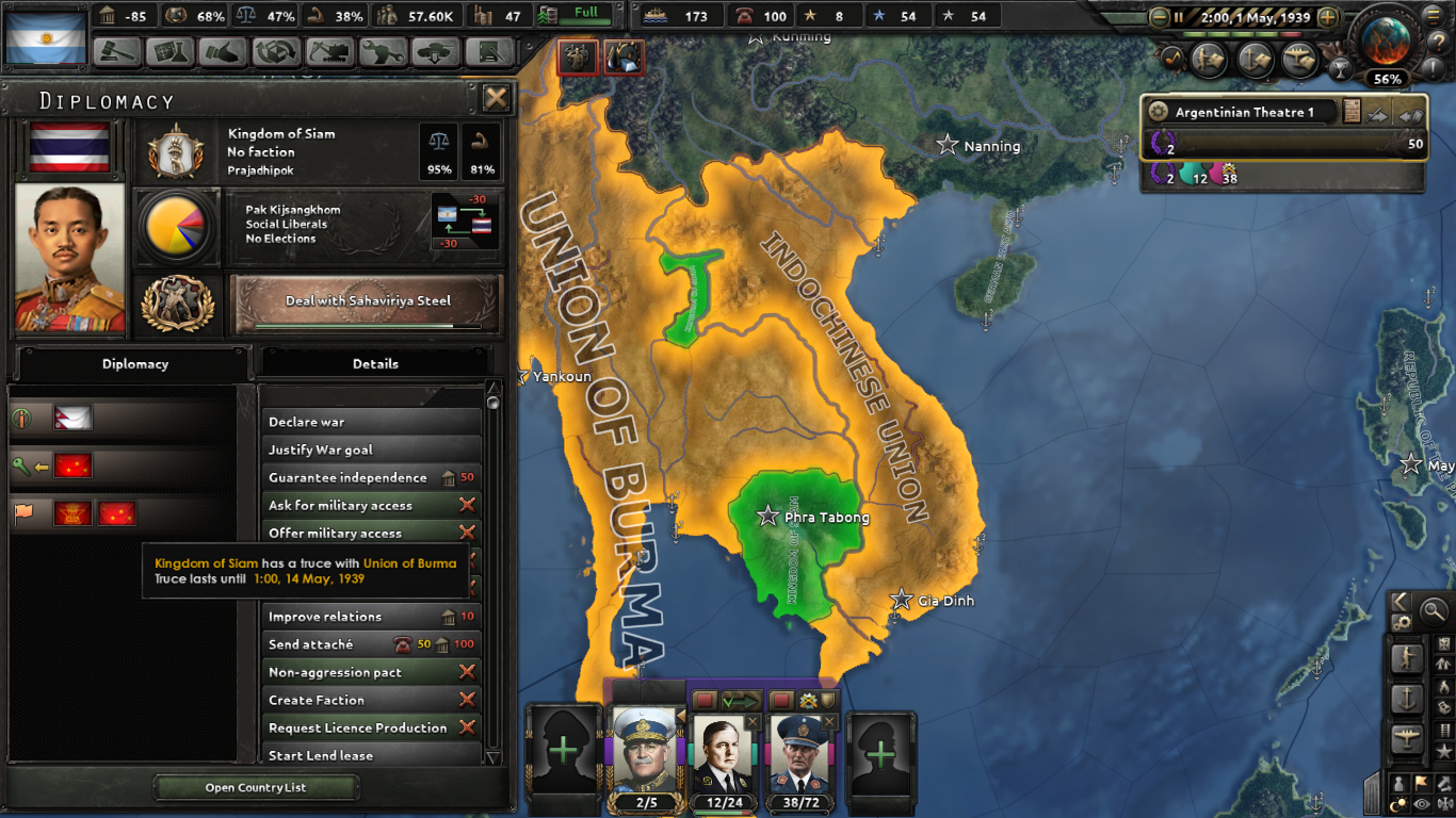 Southeast Asia Peace Conference Bug · Issue #3612