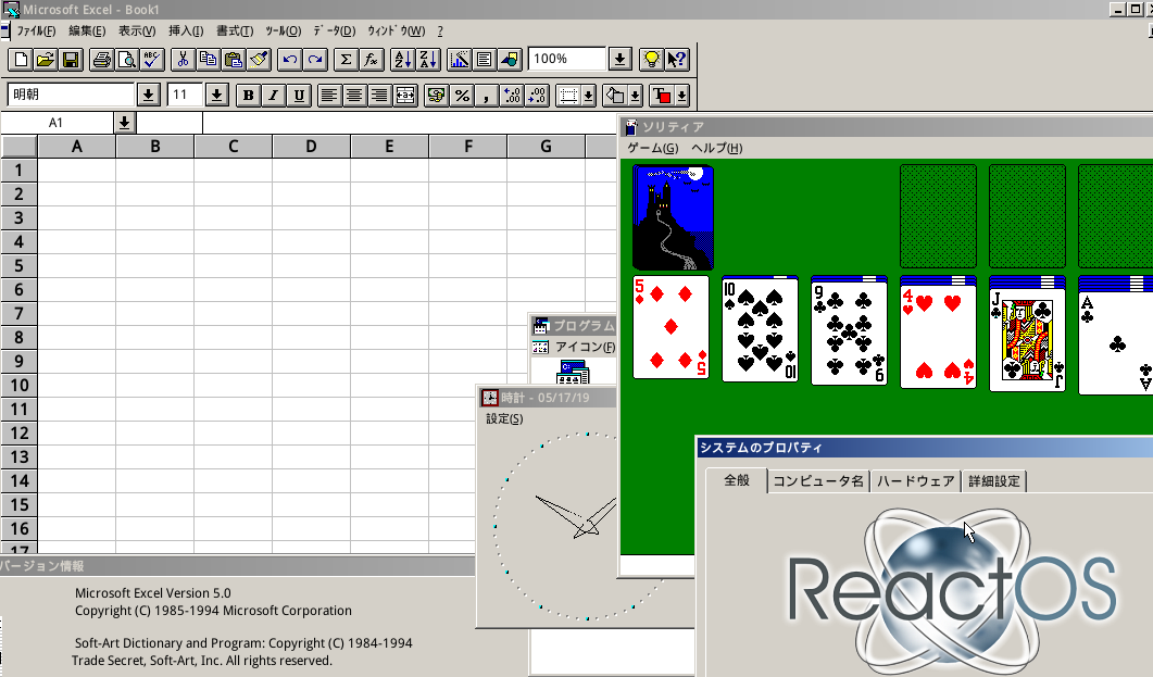 Compile with MinGW-win32 for ReactOS? · Issue #28 · otya128/winevdm