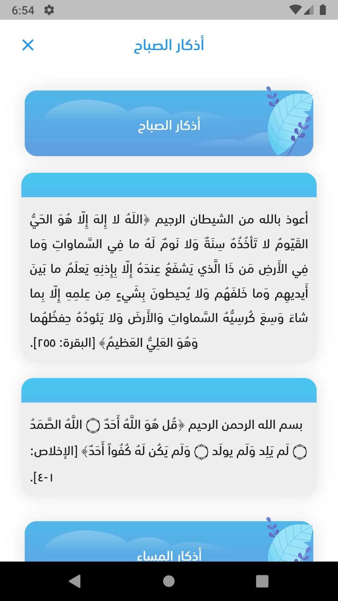 Saifallak ( Saif Allah Khaled )