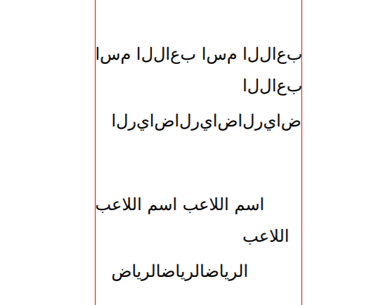 Problem in Arabic text in dompdf · Issue #712 · dompdf