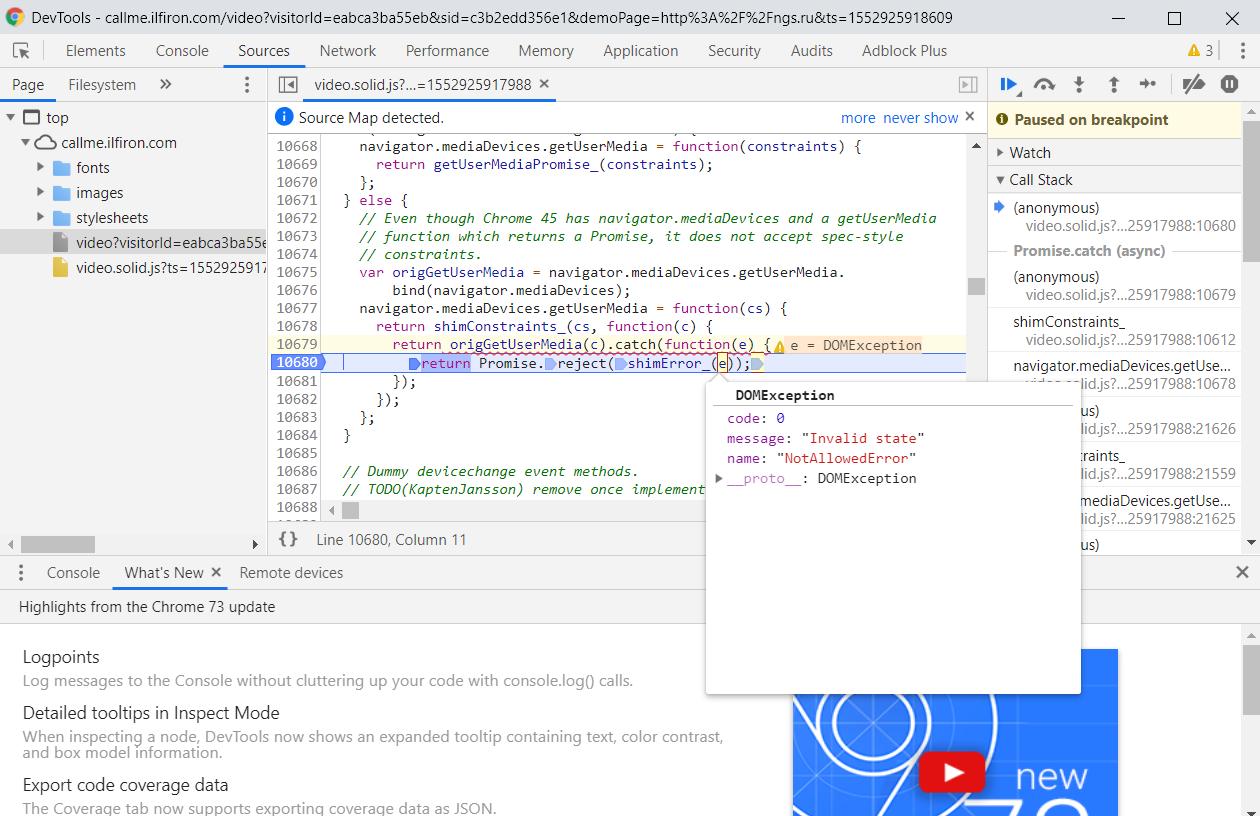 Screenshare fails on lastests chrome · Issue #753
