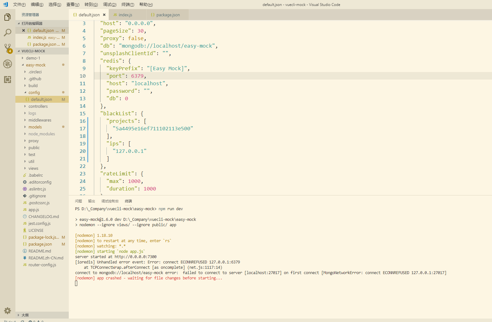 部署失败问题反馈· Issue #269 · easy-mock/easy-mock · GitHub