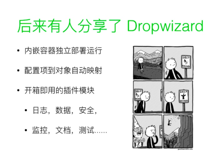 image about dropwizard