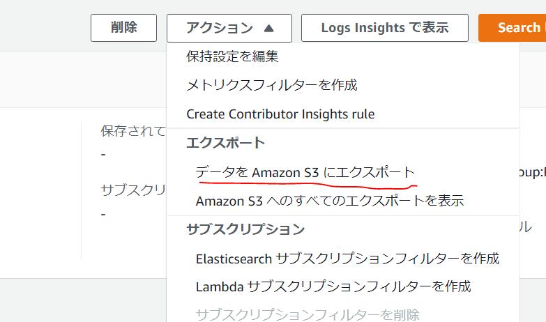 CloudWatch Export