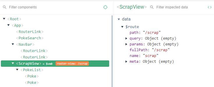 scrap_component