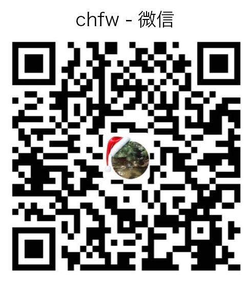 chfw-wechat