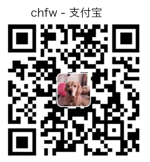 chfw-zhifubao