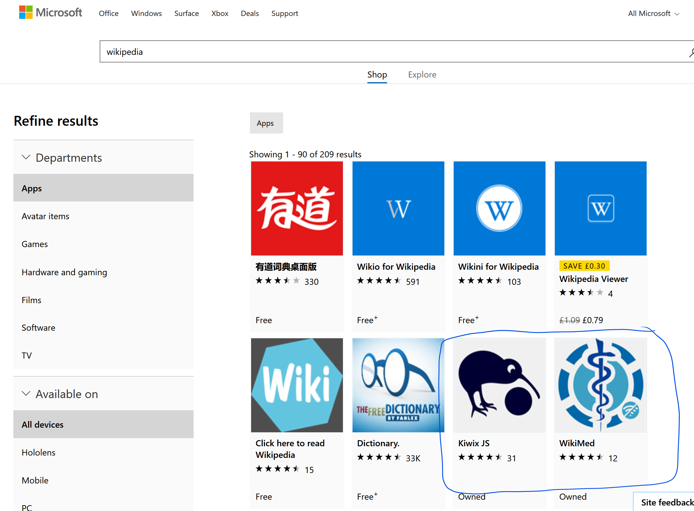 Increase apps visibility in Microsoft App store · Issue #77