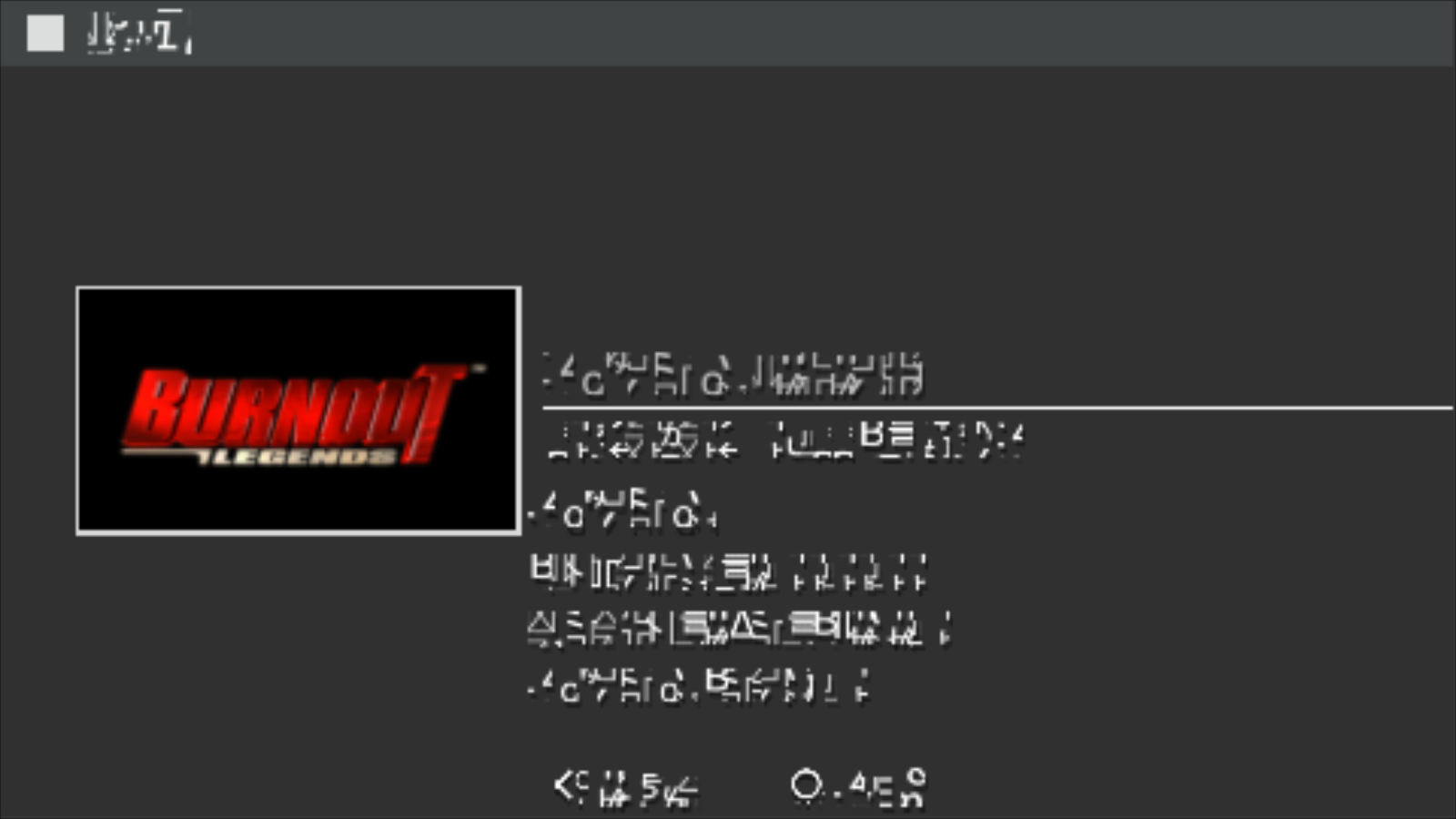 Retroarch Ppsspp System Files