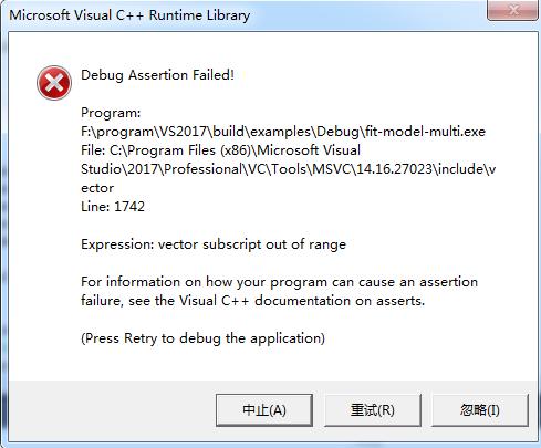 run fit-model-multi, error occurred(assertion failed