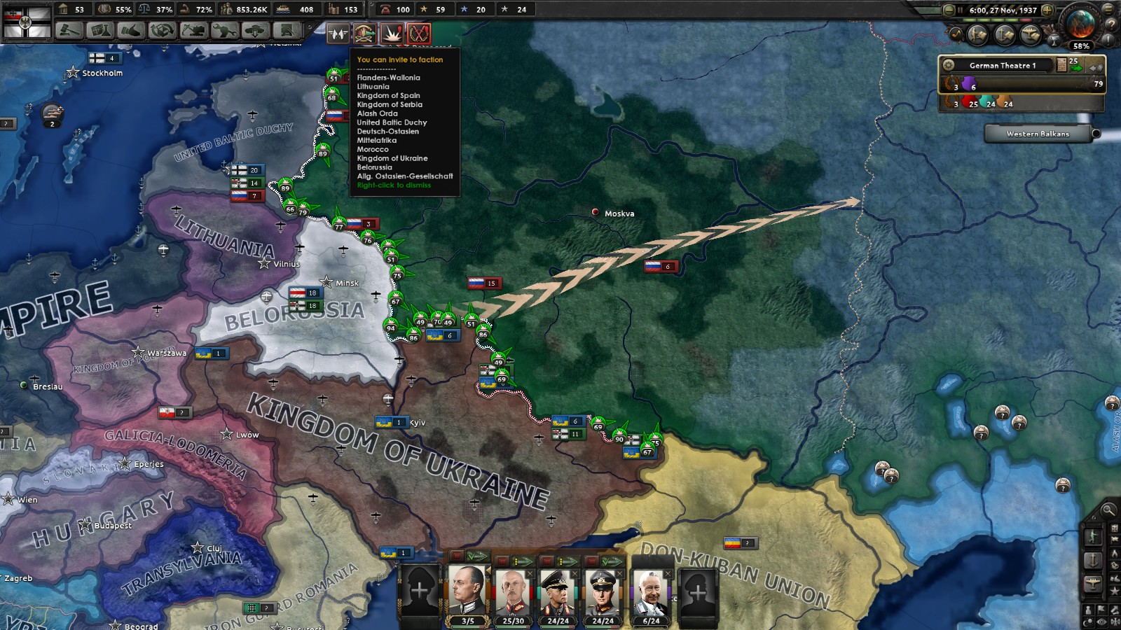 Germany gets notification to invite its faction members to faction