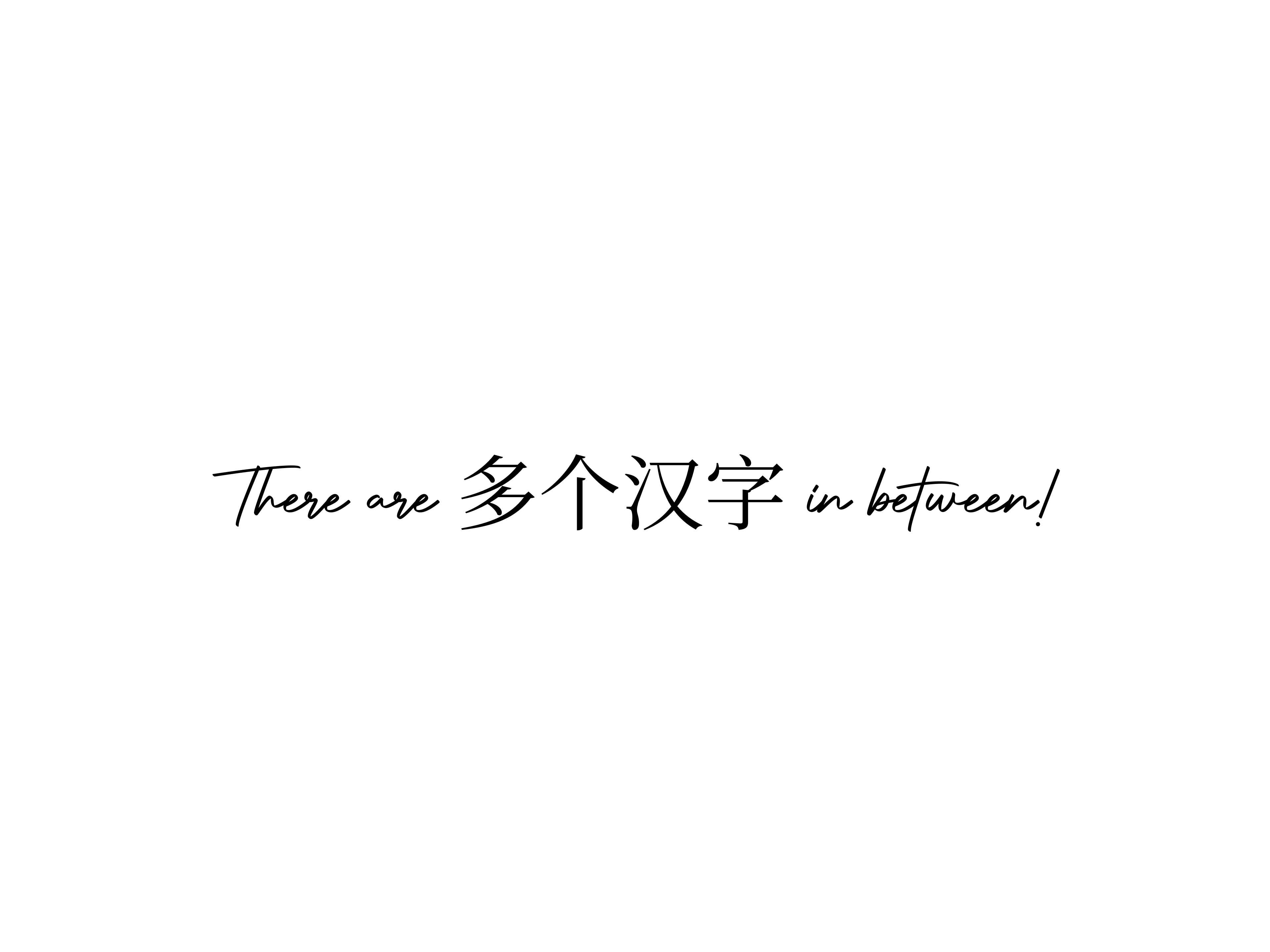 ChineseInBetween