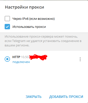 Telegram Desktop does not work direclty via wi-fi  For now