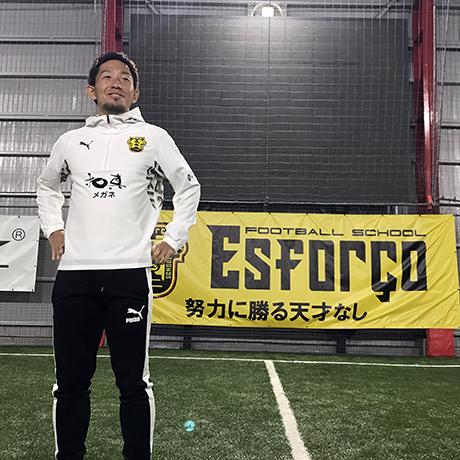 スペシャルコンテンツ 宇賀神友弥 TOMOYA UGAJIN Vol.3「サッカー選手だから、と言われたくない」