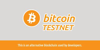 bitcoin testnet)