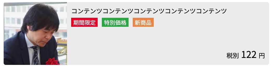 スクリーンショット 2020-11-18 9.59.19