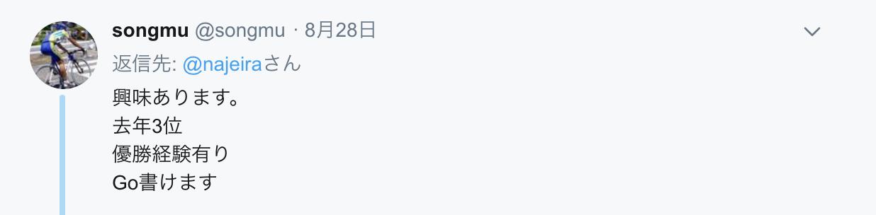 ss 2018-09-17 21 56 01