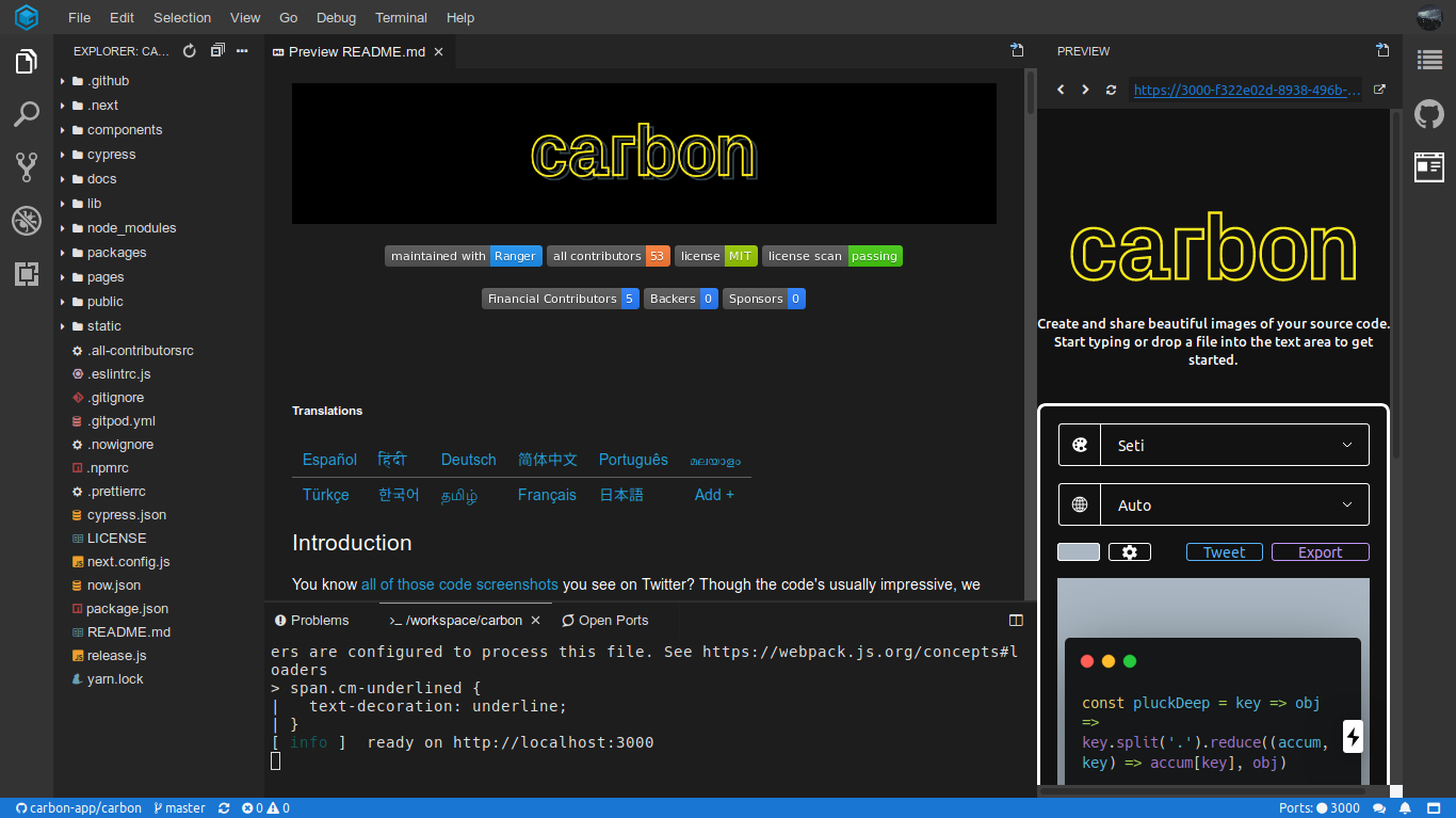 Gitpod Workspace