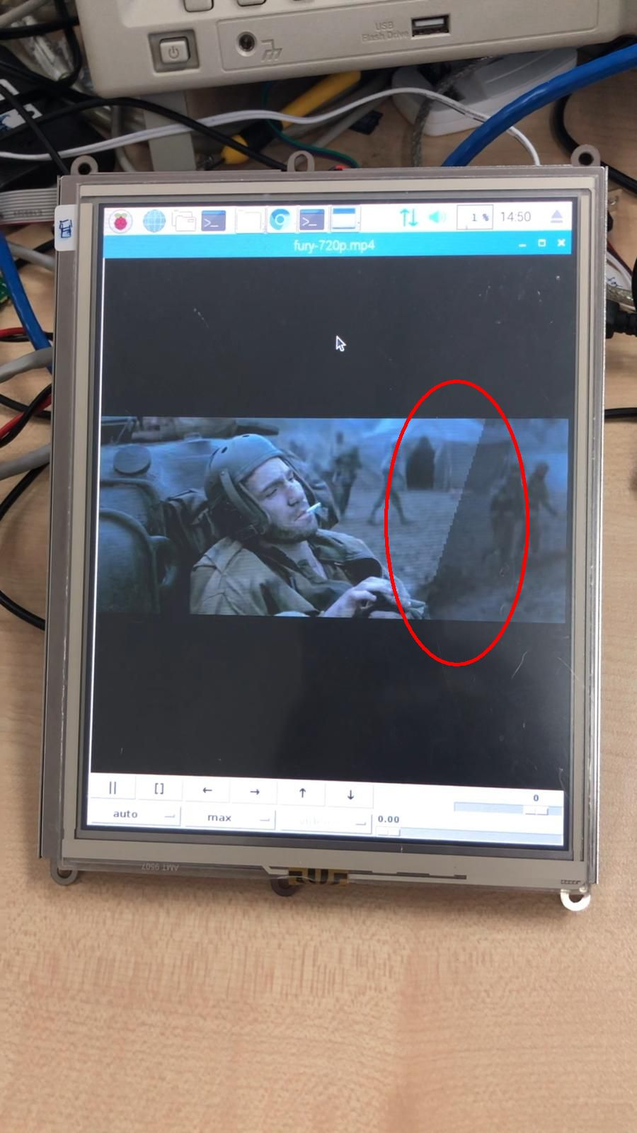 screen tearing when using display_rotate · Issue #837