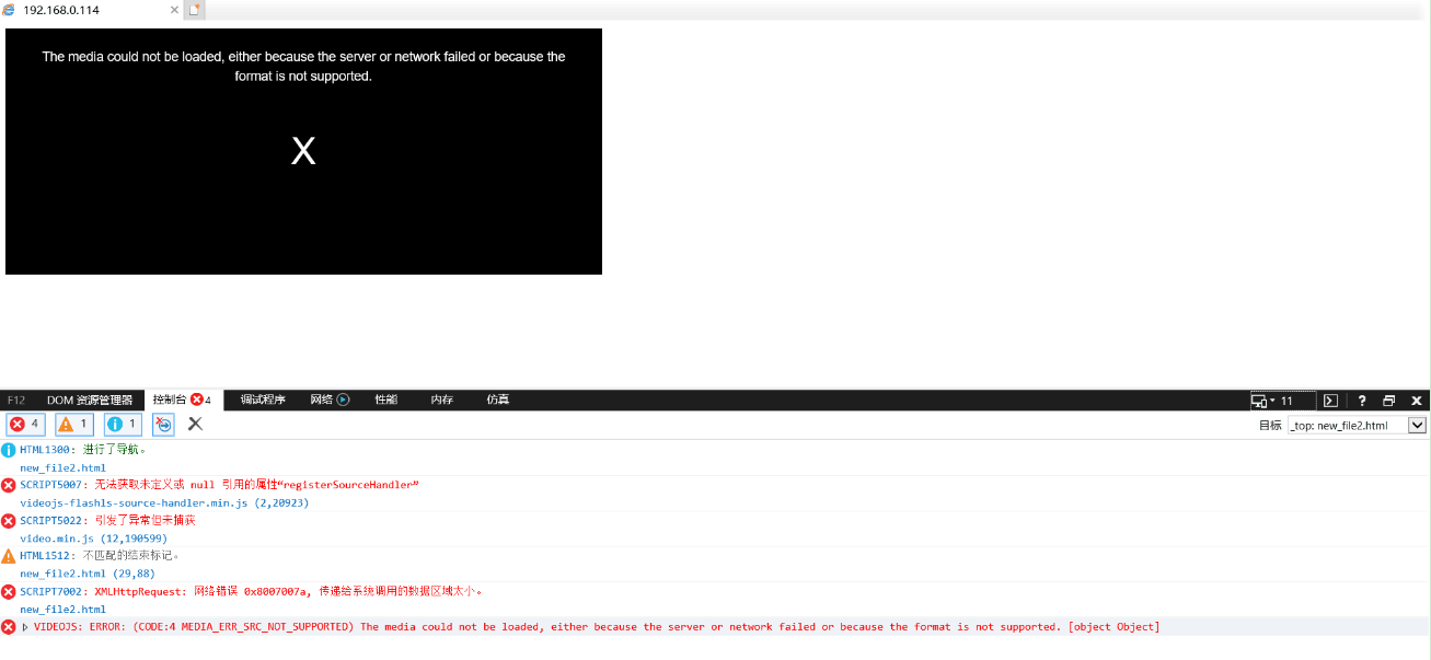 Unable to play m3u8 on IE 11 · Issue #6127 · videojs/video