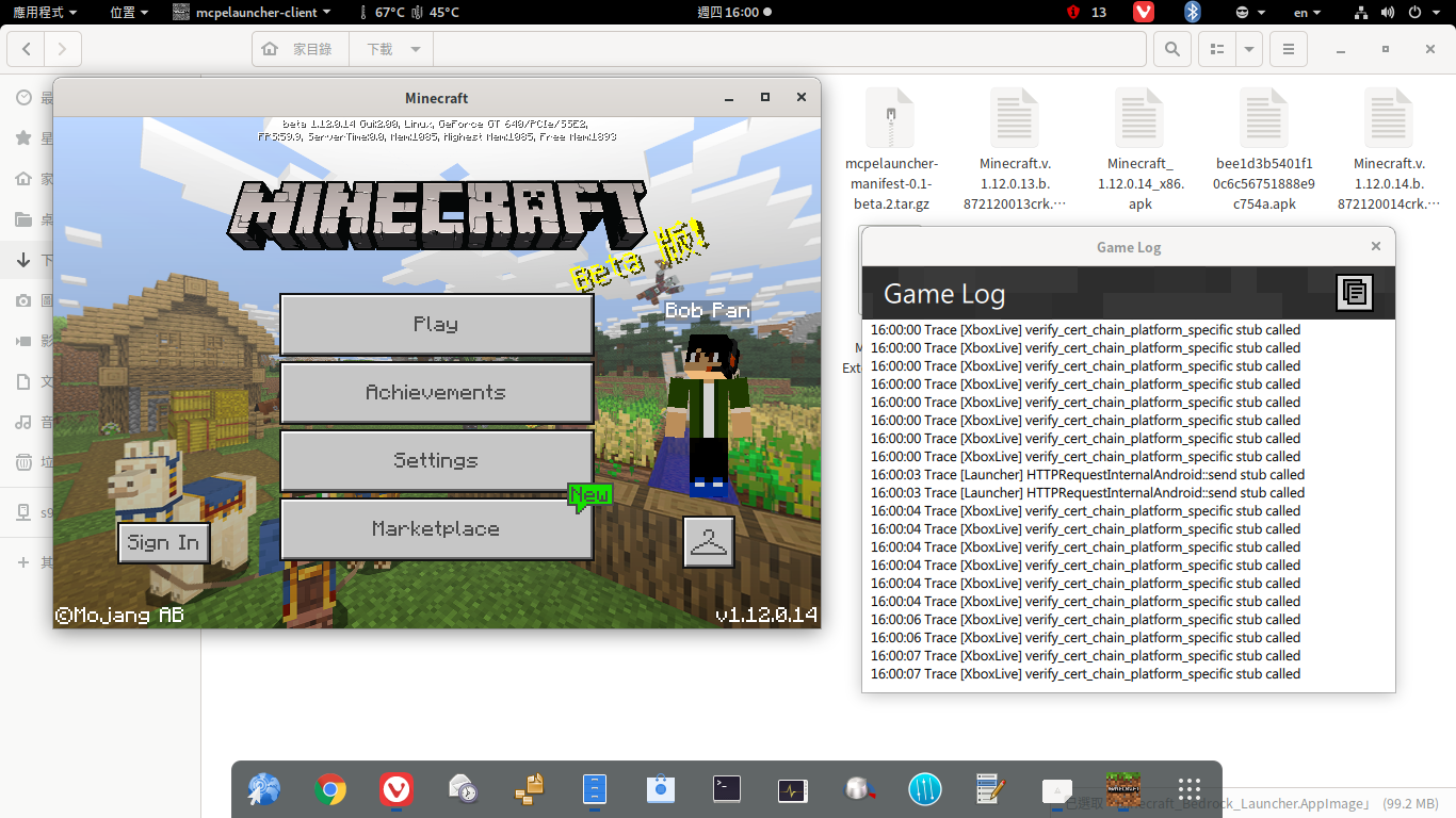 Not start on bedrock version 1 12 0 14 (OS:Arch Linux) · Issue #117
