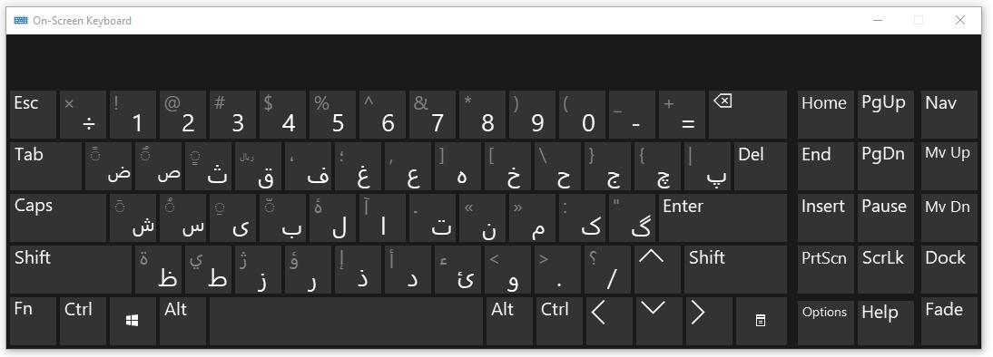 farsi keyboard free download for windows 10
