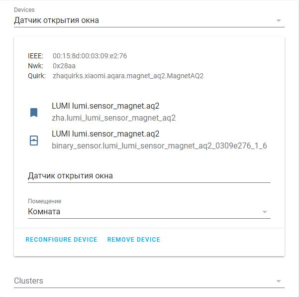 Binary sensor removed from Xiaomi Mija door sensor after