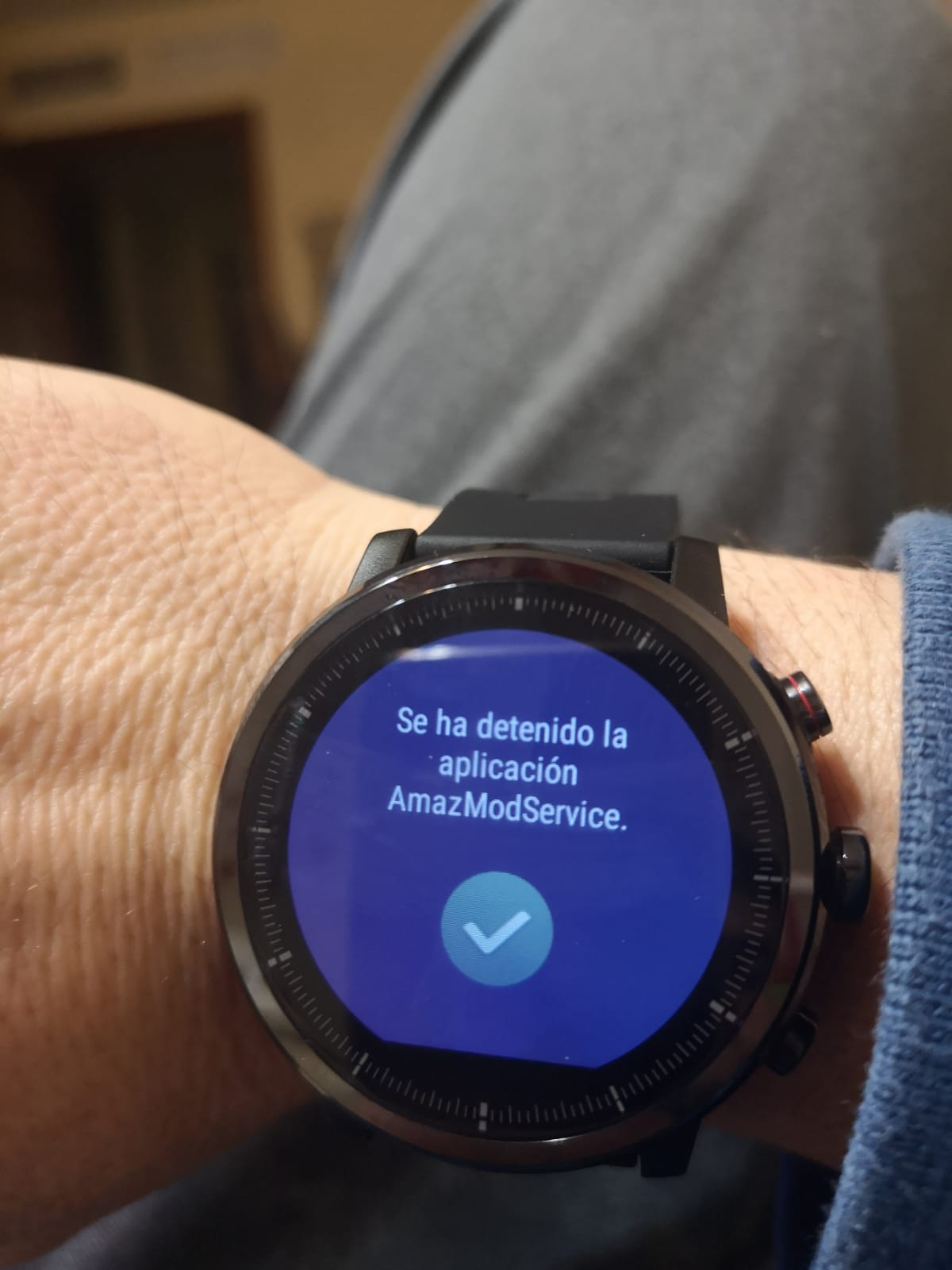 Message in watch AmadModService Stopped · Issue #423