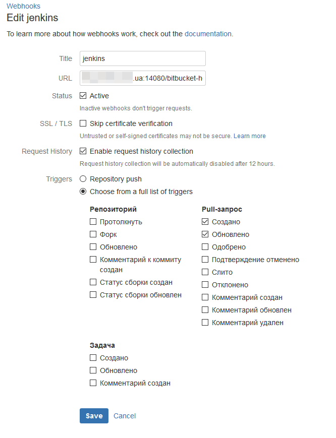Improve support for BitBucket Server push · Issue #5