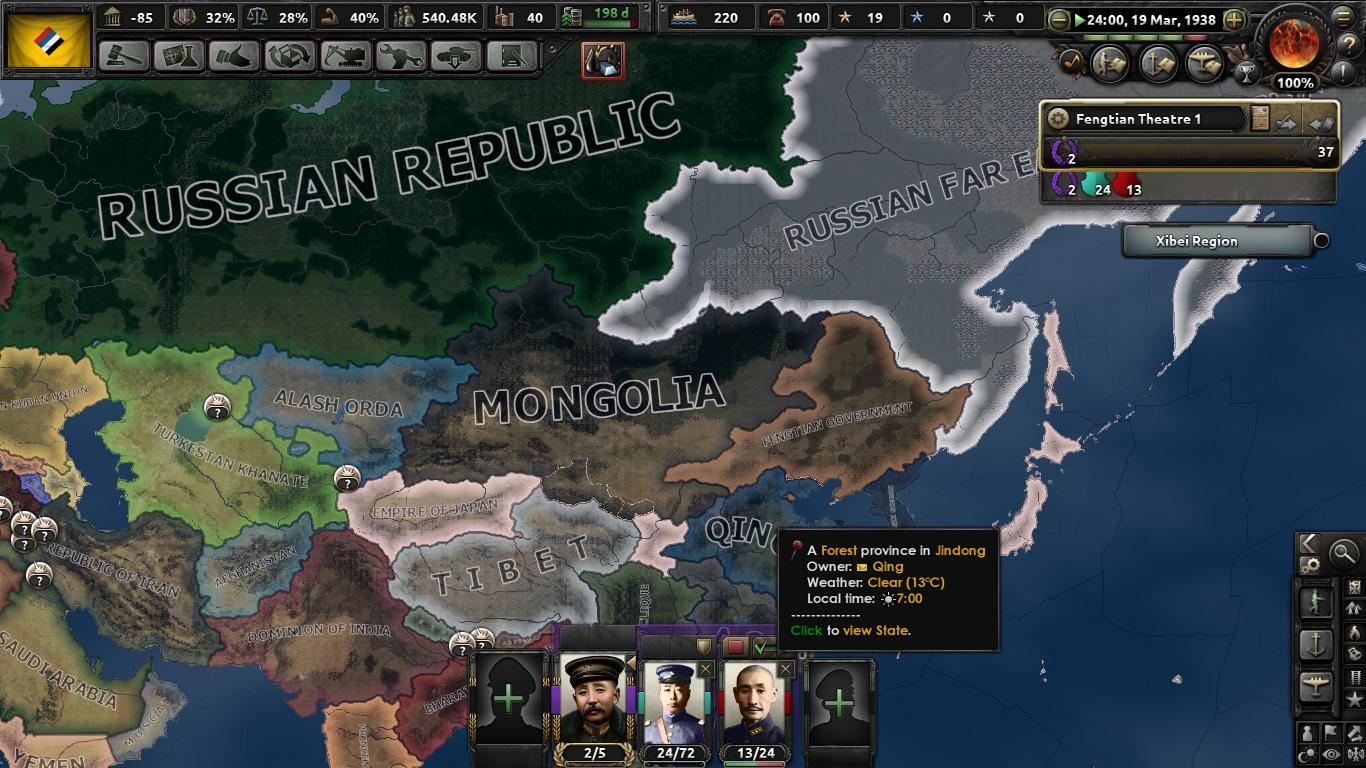 Transamur-Mongol war led to weird borders · Issue #3849 · KR4